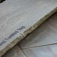 Raj Blend Tumbled Steps