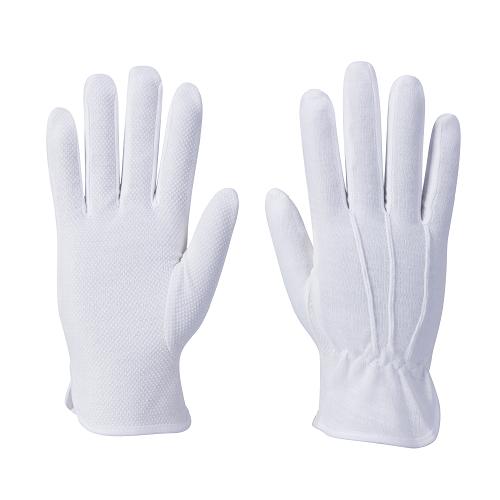 A080 - Microdot Glove White