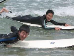Leçon de surf   AustralieMag