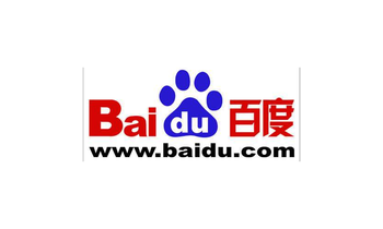 Baidu: Your website indexed on the Chinese Search Engine